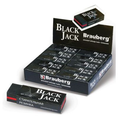 Ластик  Brauberg BlackJack, черный в карт.держ., 40*20*11мм (30)